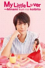 Minami kun no Koibito My Little Lover Sub Indo